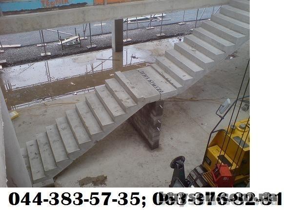 лестничные ступени,   лестничные марши Киев