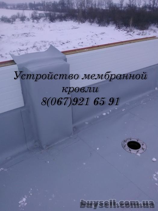 Мембранная кровля ,   устройство мембранной крыши изображение 4
