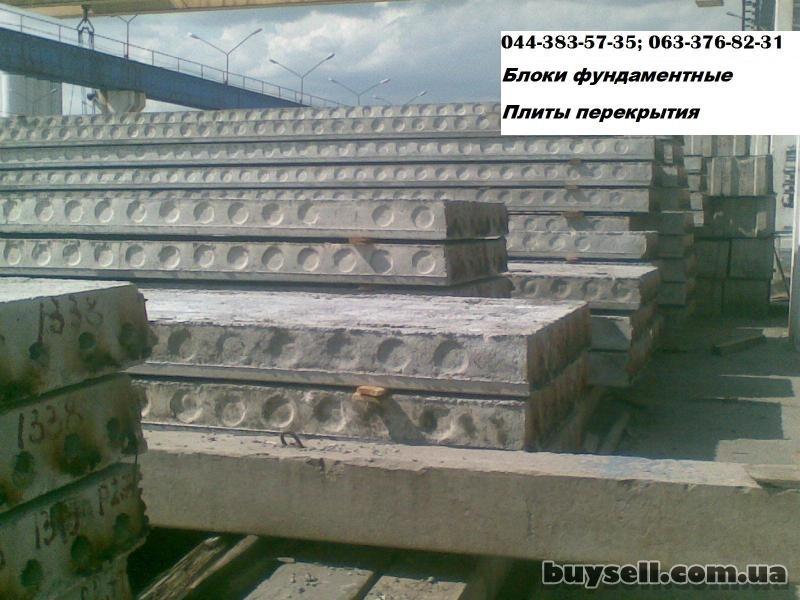 панели;   блоки;   кольца,   плиты перекрытия,   дно колодцев,   плиты