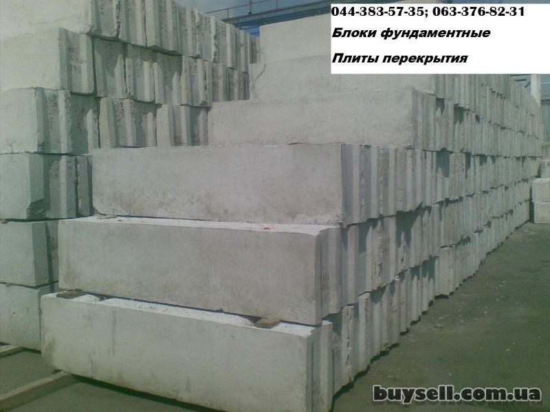 панели;   блоки;   кольца,   плиты перекрытия,   дно колодцев,   плиты изображение 2