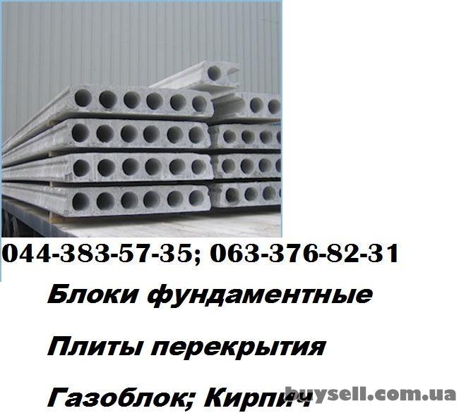 Панели для перекрытия зданий и сооружений