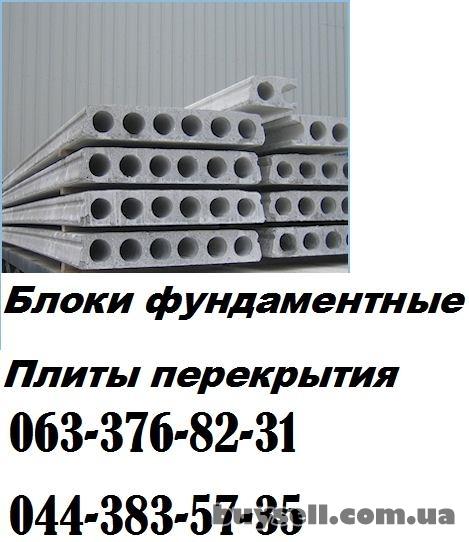 Панели многопустотные для перекрытия зданий и домов