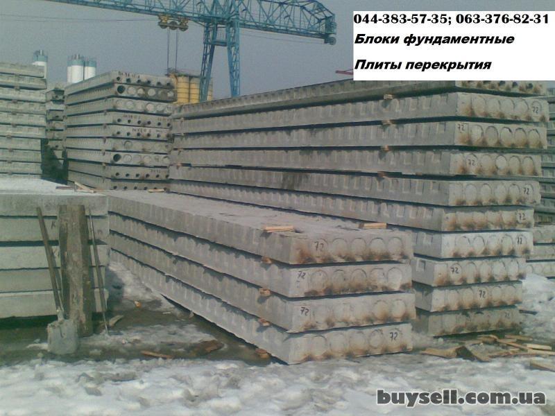 Плиты перекрытия ,  ФБС-3, 4, 5, 6 от завода производителя изображение 2