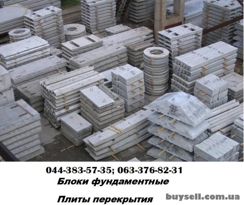 Плиты перекрытия ,  ФБС-3, 4, 5, 6 от завода производителя изображение 3
