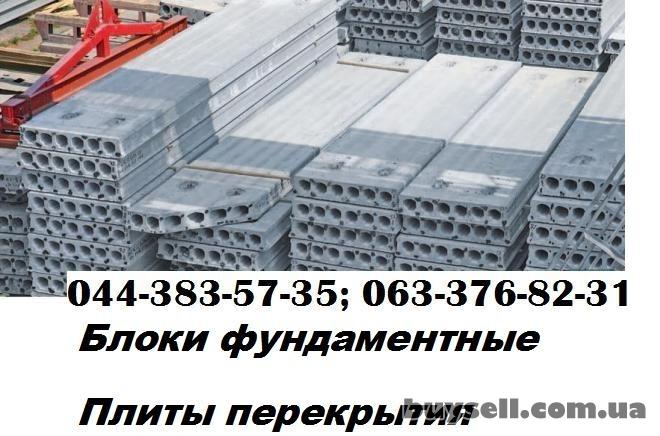 Плиты перекрытия круглопустотные от завода производителя