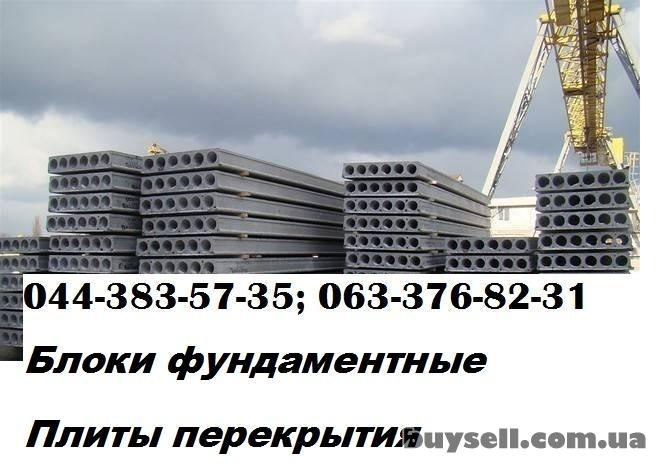 Плиты перекрытия круглопустотные от завода производителя изображение 3