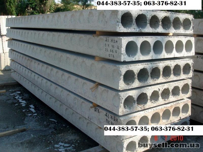 Продаем плиты перекрытия,  фундаментные блоки,  перемычки изображение 2