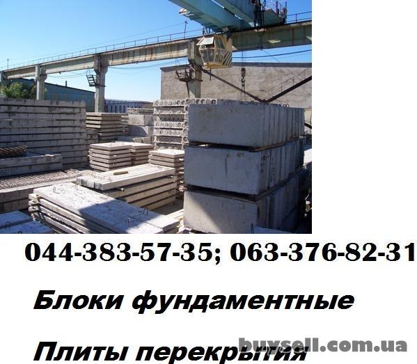 Продаем плиты перекрытия от 20-12. 8 до 120-10. 8.  Перемычки.  Блок