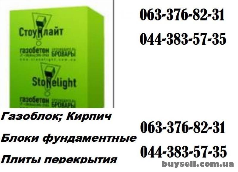 Продам газобетон от производителя изображение 2