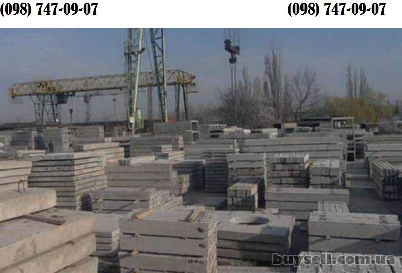 Блоки фундаментные в Киеве и Киевской области