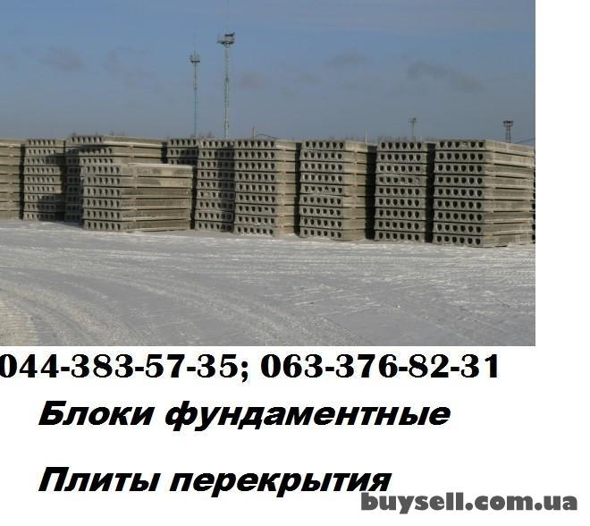 Купить плиты перекрытия ПК в Киеве,  Ирпене,  Буче,  Борисполе,  Боярк изображение 2
