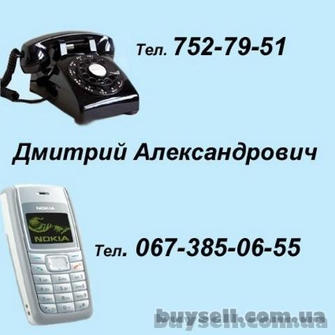ремонт плоских телевизоров на дому Харьков