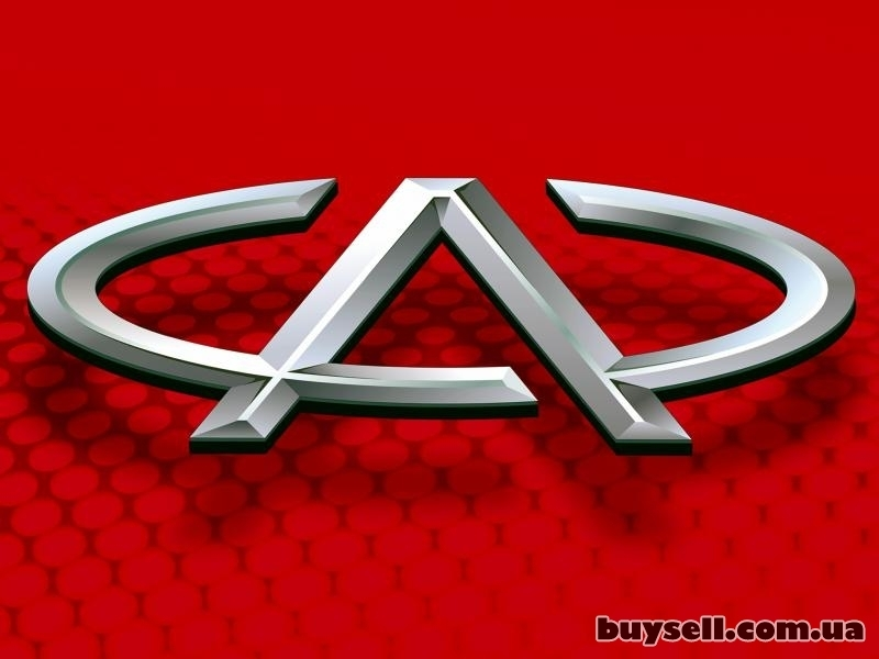 Запчасти geely geely chery chery