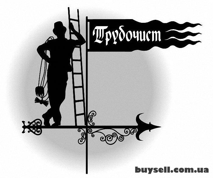 Печник-трубочист Днепропетровск 0637697703