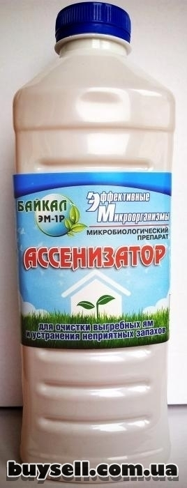 Препарат для очистки выгребных ям