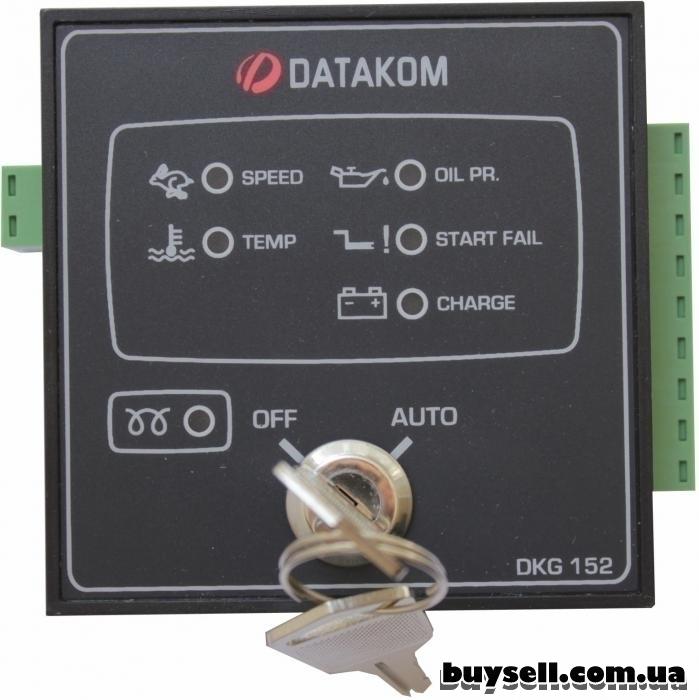 DATAKOM DKG-152 модуль дистанционного запуска