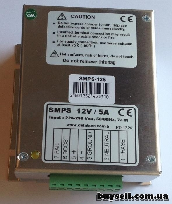 DATAKOM SMPS-125 зарядное устройство 12 В