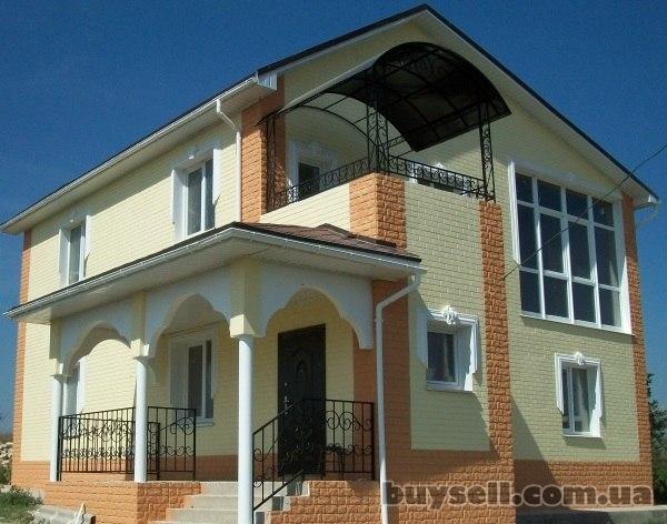 Фасадные работы в Днепропетровске и области