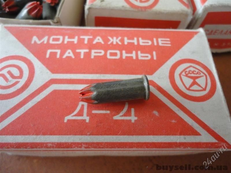 Куплю Патроны монтажные Д3,      Д4,      К3,      К4 для пристрелки с