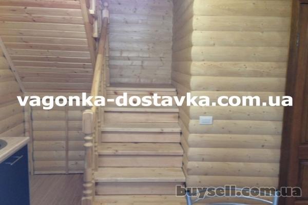 Блок-хаус,  имитация бревна  Бердянск