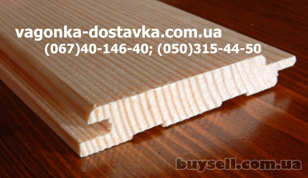Вагонка ольха Бердянск изображение 3