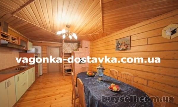 Вагонка деревянная Днепропетровск