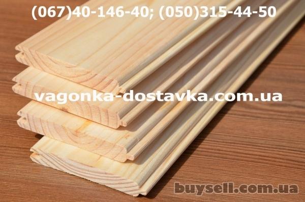 Вагонка деревянная Николаев изображение 3