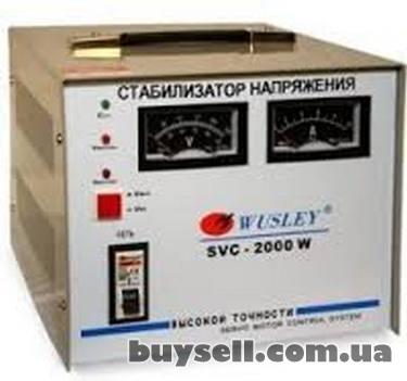 Сервис Центр (Киев) :  ремонт стабилизатора,  инвертора,  ибп (замена