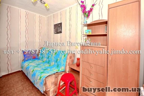 Квартира над Массандровским пляжем,   недорогой отдых у моря до 4 чел.