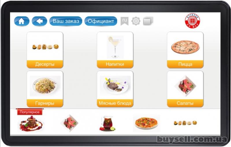 Автоматизация ресторана,  кафе,  бара SmartTouch изображение 3