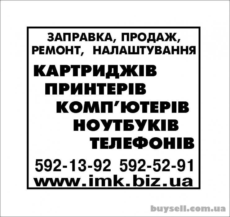 ремонт бытовой техники,  принтеров,  МФУ, ПК,  ноутбуков,  телефонов