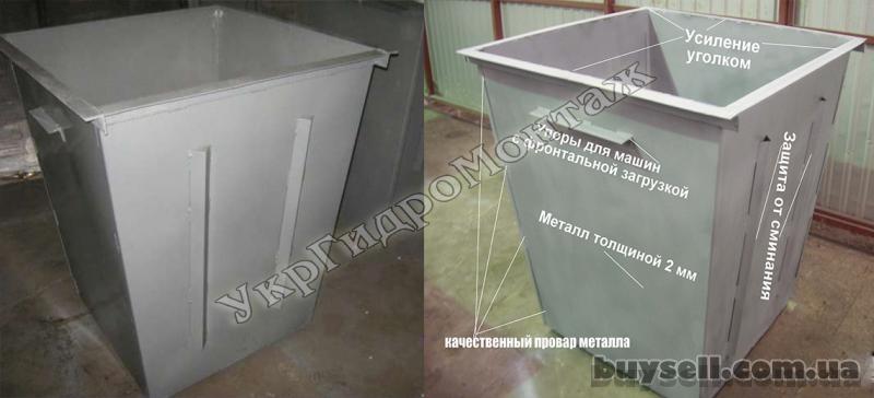 Мусорные контейнеры и баки для мусора,   изготовление и доставка