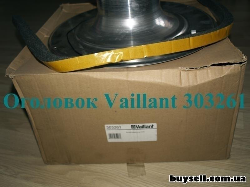 Колпак шахты с оголовком для Vaillant арт. 303261 алюминиевый