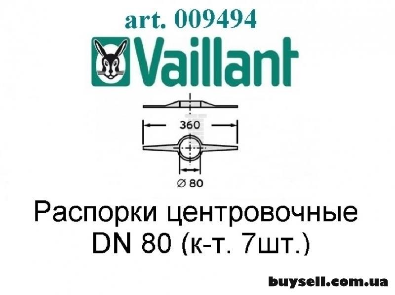 Распорка арт.  009494,  Dn 80mm.  для трубы дымоходной Vaillant изображение 2