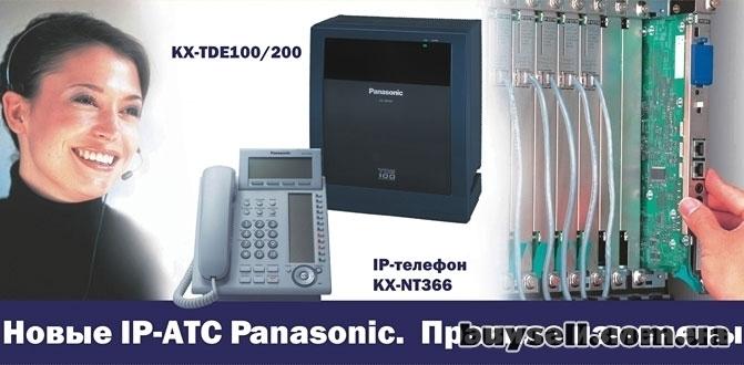 Установка, обслуживание атс Panasonic