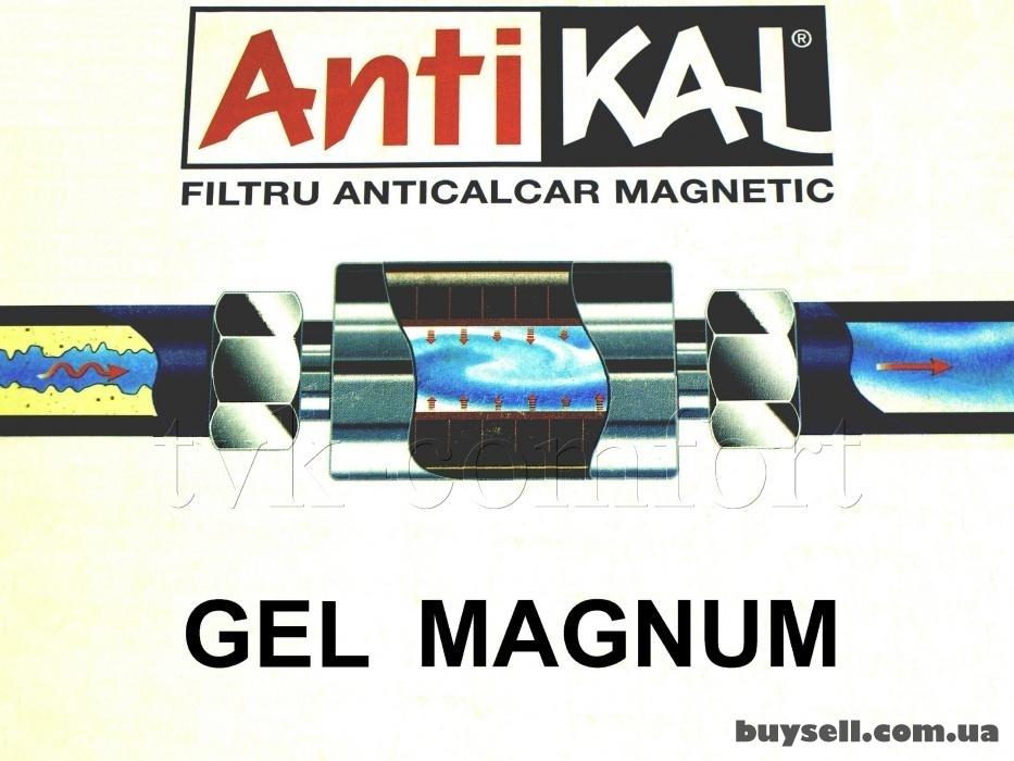"""Фильтр магнитный Antikal """"GEL""""  1'' для очистки воды"""