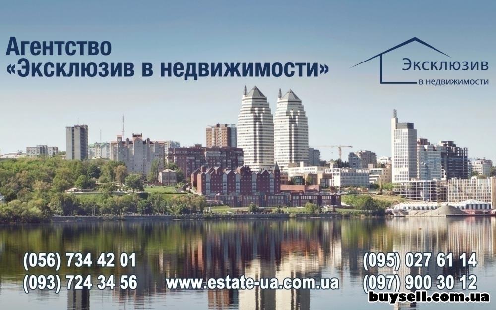 Менеджер по продаже недвижимости (риэлтор) изображение 2