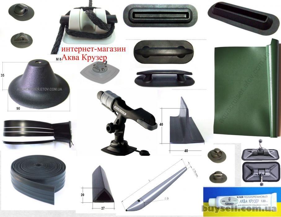 Интернет-магазин комплектующих и запчастей для лодок изображение 2