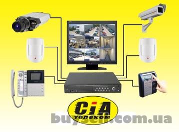 Построение современных систем связи и безопасности
