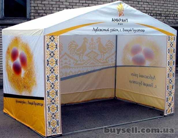 Палатка,  шатер.  Мы предлагаем из любых тканей. изображение 2