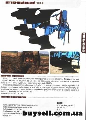 сельскохозяйственная техника з. д Уманьферммаш
