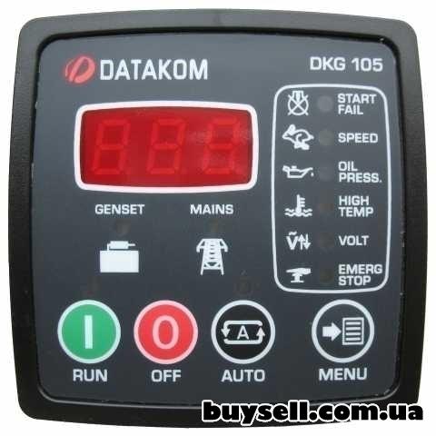DATAKOM DKG-105 автоматический ввод резерва
