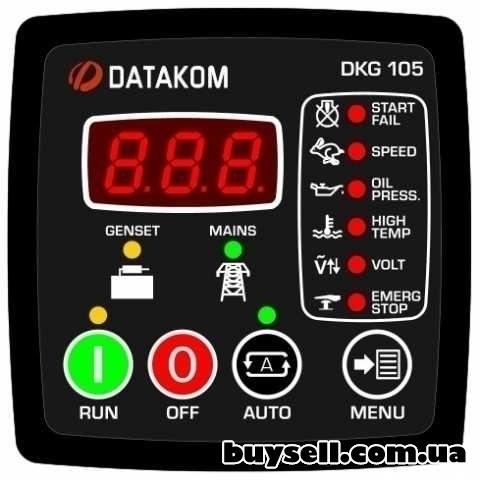 DATAKOM DKG-105 автоматический ввод резерва изображение 2