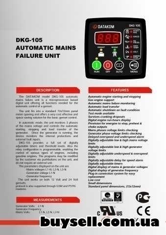 DATAKOM DKG-105 автоматический ввод резерва изображение 4