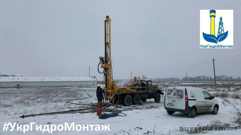 """Бурение скважин на воду под """"Ключ"""" Днепропетровск,     Крив изображение 2"""