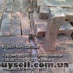 Кирпич ручной формовки М-100 Екатеринославский