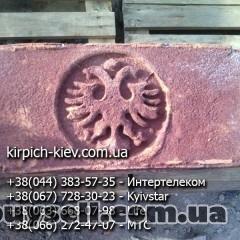 Кирпич ручной формовки М-100 Екатеринославский изображение 3
