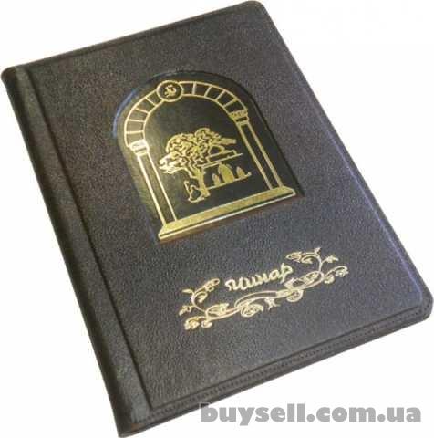 Папки меню,  счетницы изготовление эксклюзивных папок меню в Киеве изображение 4