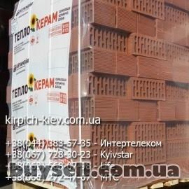 Предлагаем кирпич двойной 2НФ Керамейя,  кирпич М-125 Днепропетровск