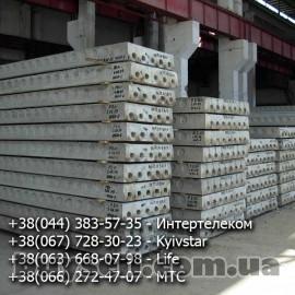 Предлагаем многопустотные плиты перекрытия от 1, 5 до 9 метров